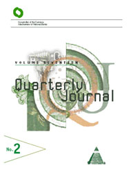 Quarterly Journal Volume 17 No. 2 Cover Image